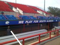 south alabama dugout visitors